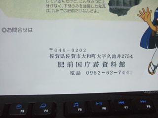 Dscf1708a1