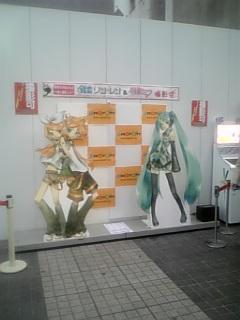 みっくみく撮影会?!