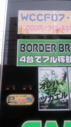 Bb091025