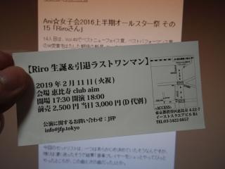 Imgp2203